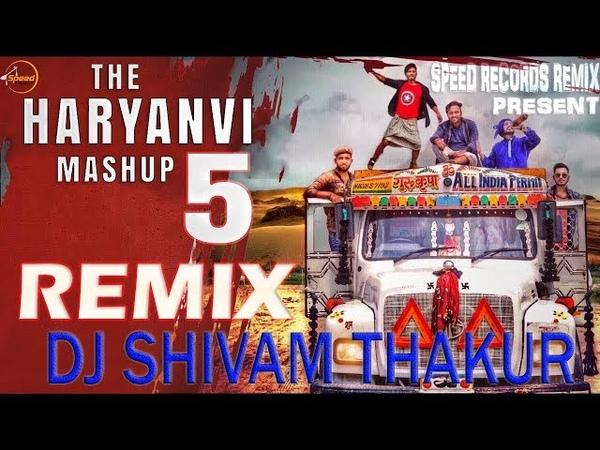 The Haryanvi Mashup 5 Remix | Lokesh Gurjar | Dj Shivam Thakur | Dj Song | Speed Records Remix