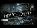Dishonored трилогия Максимальная сложность