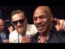 Правильные слова Майка Тайсона / Бойцы UFC слушали молча