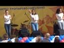 Блестящие - Любовь, Апельсиновая песня (День города Тропарёво-Никулино, 01.09.2012)