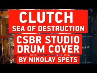 Clutch  Sea of Destruction | Drum cover | CSBR Studio