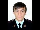 ПОЛИЦИЯ РАБОТАЙТЕ БРАТЬЯ (Александр Шумнов-Мой волчий мир) Клип
