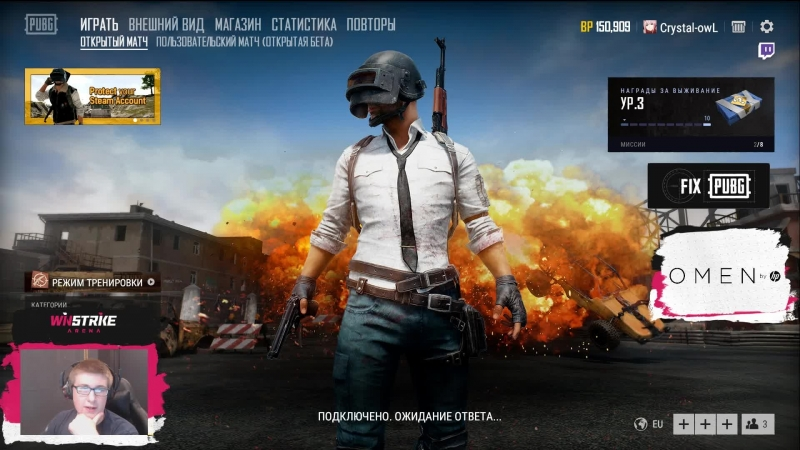 Live from Winstrike Arena Crystal owL PUBG pub