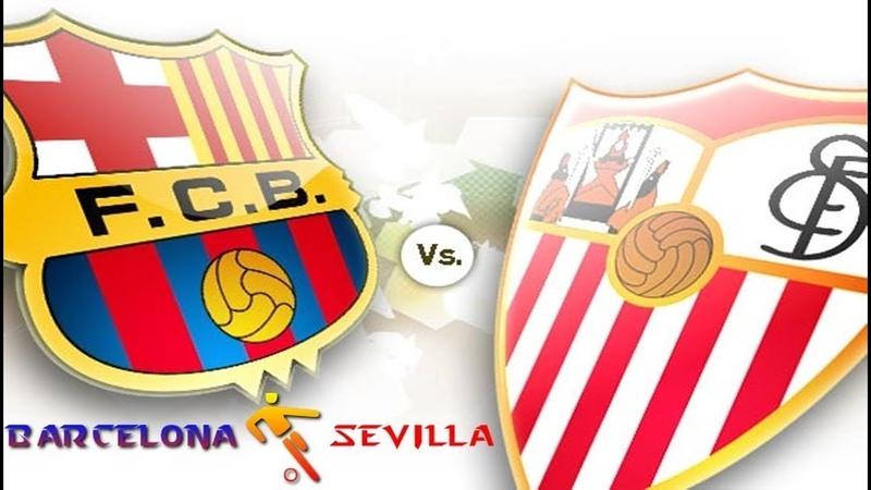 Барселона Севилья 4 2 голы и опасные моменты 20 10 2018 чемпионат Испании 9 й тур
