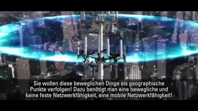 5G Netz Zeichen der End Zeit 2018