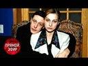 Бывшая жена актёра Ефремова живёт отшельницей От неё отказались. Прямой эфир от 30.05.18