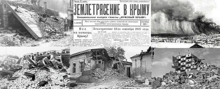 15 любопытных фактов о полуострове Крым, изображение №9