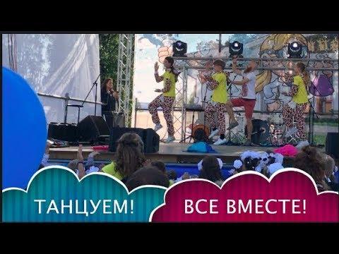 3 сентября 2018 г Первоклассная академия Шествие и флешмоб