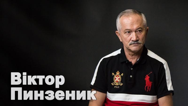 Є спосіб зупинити зростання держборгу України – Віктор Пинзеник