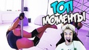 TwitchRu TwitchWTF Топ моменты с Twitch Папич занял топ 1 в ROBLOX gtfobae разбила телефон