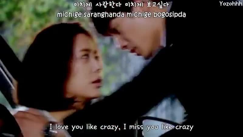 Ji Sung _ Heights of Wind Storm FMV (Secret's OST)