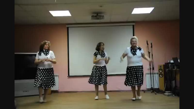 Группа Второе дыхание Пенсионеры танцуют рок н ролл