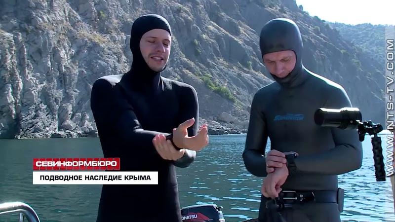 19.08.2018 В Севастополе снимают документальный фильм о подводном историческом наследии