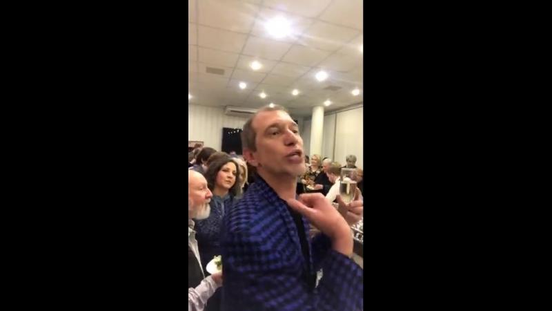 Сергей Соседов тост на Дне Рождения Александра Морозова. Санкт-Петербург, 20.03.2018