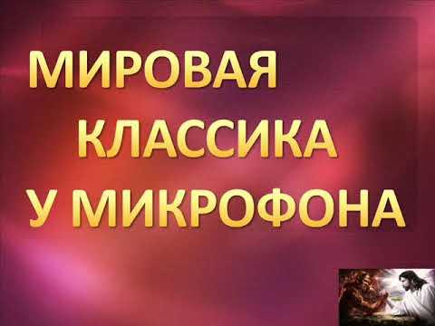 Вишнёвый сад - А. П. Чехов, Аудиоспектакль