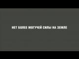 127 часов - Трейлер (2010)