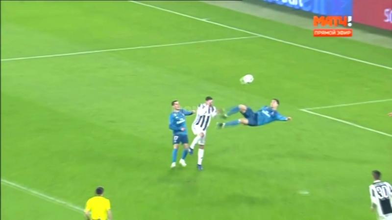 Christiano Ronaldo Через себя Юве Реал