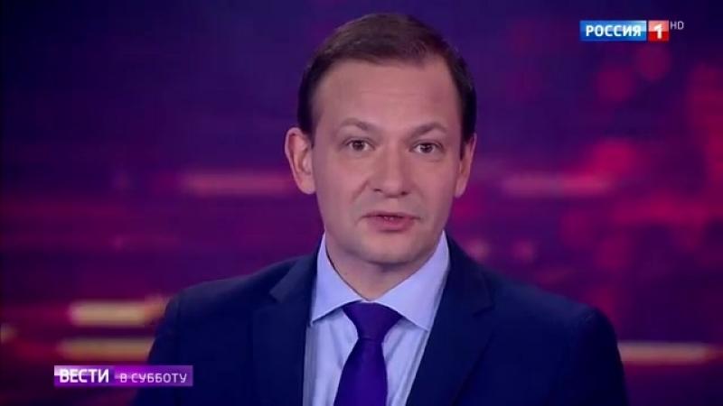 Окончание программы Вести в субботу (Россия 1 HD, 23 декабря 2017)