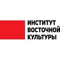Логотип Институт Восточной Культуры