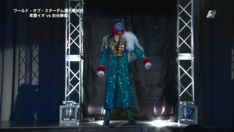 Io Shirai c vs Mayu Iwatani Stardom Year End Climax 2016