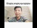 Сыдықбек Мейрамбек〽️