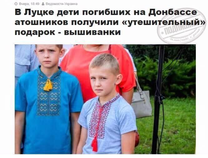 https://sun1-14.userapi.com/c830608/v830608730/166176/SbnSGU3XzH4.jpg