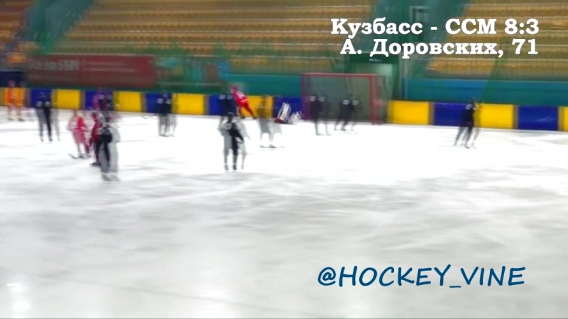 Кузбасс - Сибсельмаш