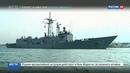 Новости на Россия 24 • Высокопоставленные американские военные попались на клубничке