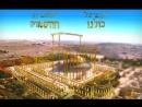L'ambassadeur des États Unis d'Amérique pose avec une photo du temple juif remplaçant Al Aqsa