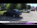 По поручению Владислава Пинаева в центре города отменили строительство платной автостоянки (МАУ Тагил-ТВ )