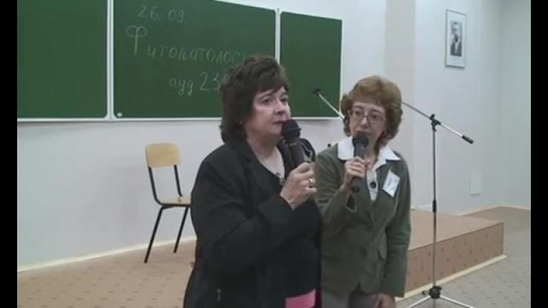 ВЛИЯНИЕ ЭРИКСОНА. Семинар Бетти Эриксон