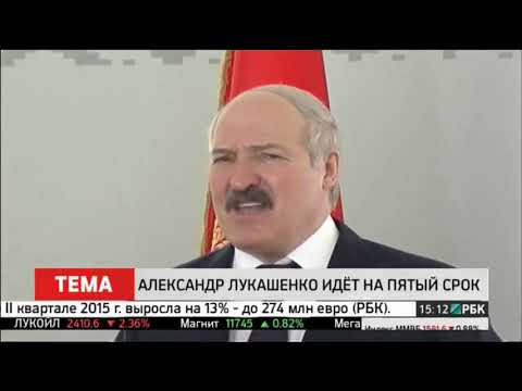 Прикол смешные цитаты и фразы А.Г.Лукашенко funny quotes and phrases by A.G.Lukashenko