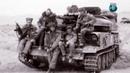Эхо Афганской войны. Выпуск 43