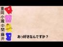 Kotaki, Shigeoka, Fujii, Nakama - Ponyo no monomane non su ke