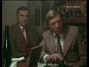 Братья Рико (1980) 1 серия