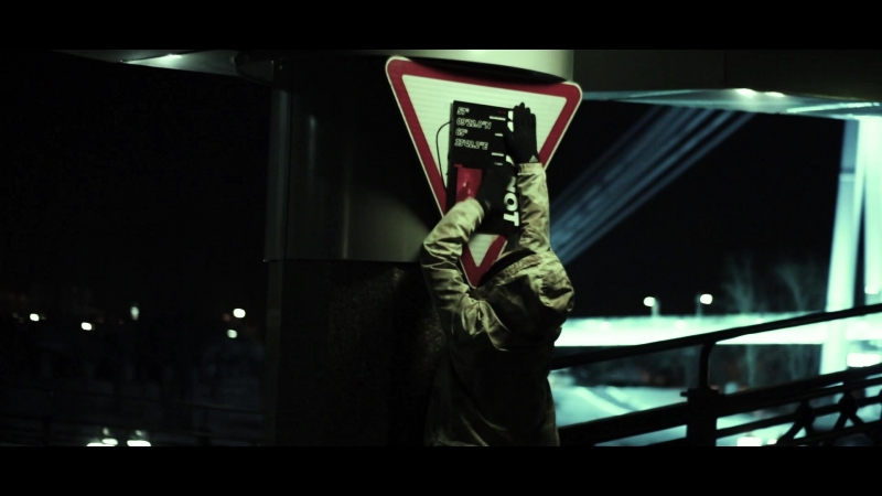 WHYNOT - Zulu Trailer