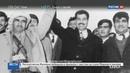 Новости на Россия 24 Глава Венесуэлы сравнил себя с экс президентом Ирака