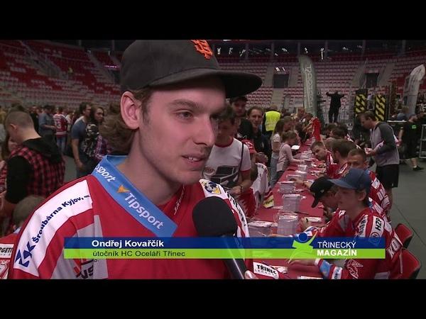 IFKTV Zakončení sezony HC Oceláři Třinec