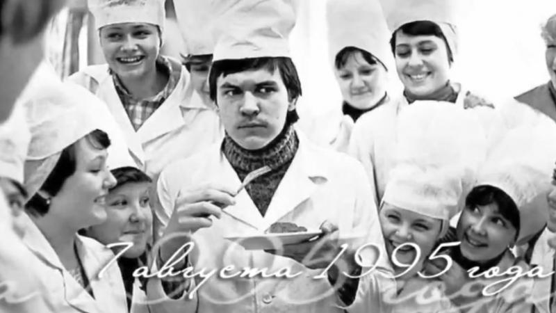 7 августа 1995 года в Барнауле было открыто профессиональное училище №35