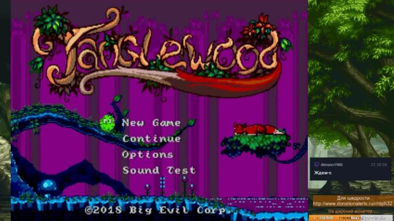 Tanglewood (Sega Mega Drive) Стрим 01.