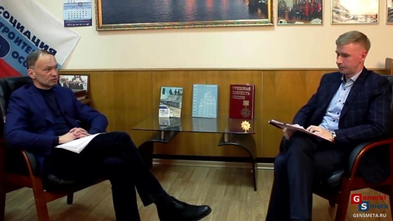 Горячкин П.В. - Реформа ценообразования, ФГИС ЦС, Ресурсный метод, Новые техноло