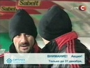 18.12.2004 Чемпионат Италии 16 тур Милан - Ювентус (Турин) 0:0