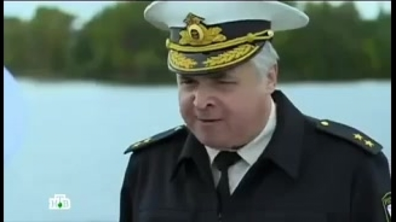 Адмирал )и