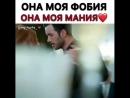Kiralik aşk 😇 Любовь напрокат💖 ДефОм - ЭльБар❤ ElBar💕 DefOm💕  Elçin Sangu  Bariş Arduç  Омер Ипликчи 😍