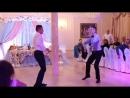 Прикольный танец друзей на свадьбе