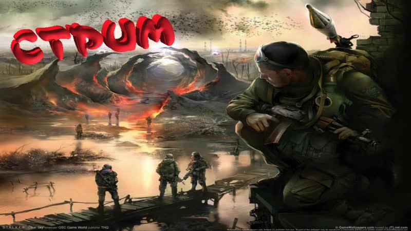 18 Прохождение S.T.A.L.K.E.R. Тень Чернобыля (Часть 4)