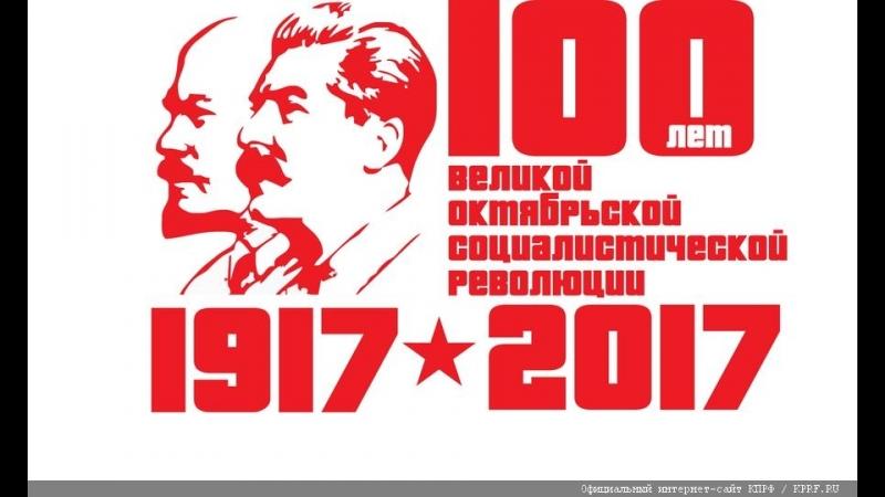 7 ноября 2017 г. г.Петроград. Революция, Аврора - нет у нас пути другого (1)