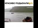 плыли