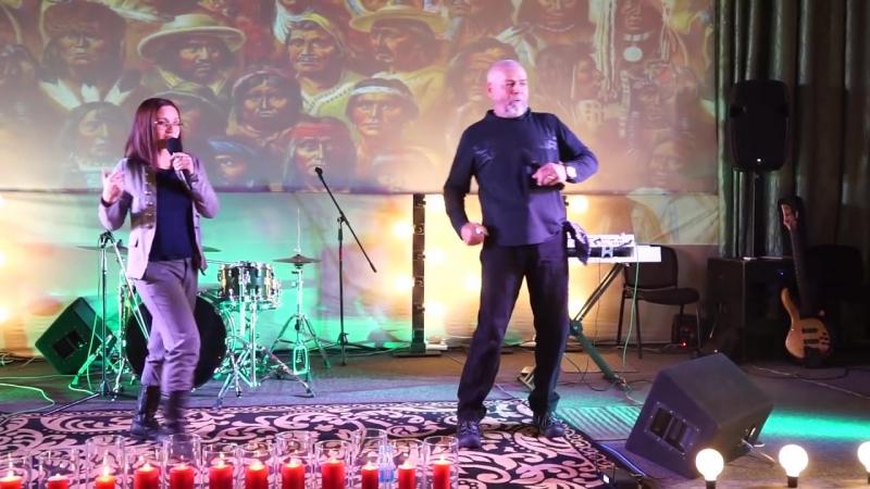 Как воскрешать мёртвых. Давид Хоган. 2-й день, вечер. Декабрь 2017 Владивосток