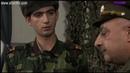Բանակում/Banakum 1 - Սերիա 152